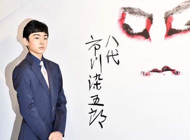 隈取をイメージした背景の八代目市川染五郎のかっこいい画像
